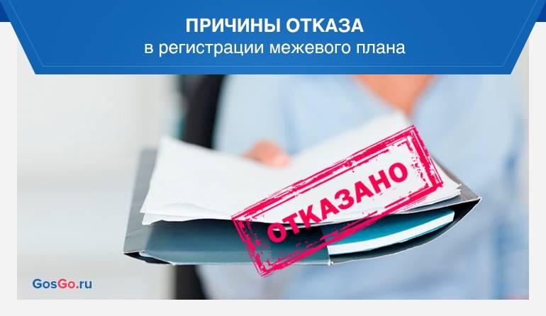 Где получить кадастровый паспорт на земельный участок?