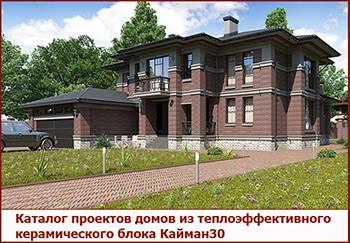 Денежный вопрос: средняя цена по РФ на поризованный керамический блок и его монтаж