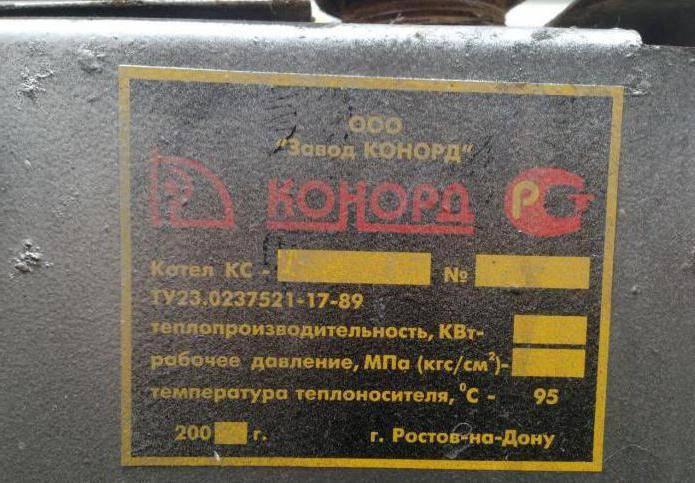 Твердотопливный котел дон (конорд): технические характеристики, устройство, инструкция