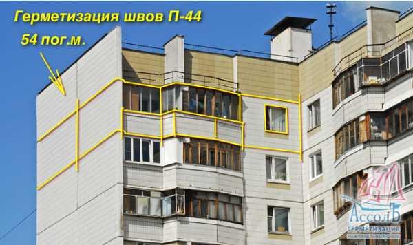 Ремонт швов в панельных домах: технология герметизации наружных межпанельных стыков в зданиях, цена на материалы, стоимость работ