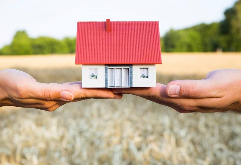 Ипотека на строительство частного дома: как взять ипотеку в 2021 г.