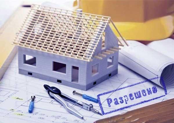 Продление срока действия разрешения на строительство — audit-it.ru
