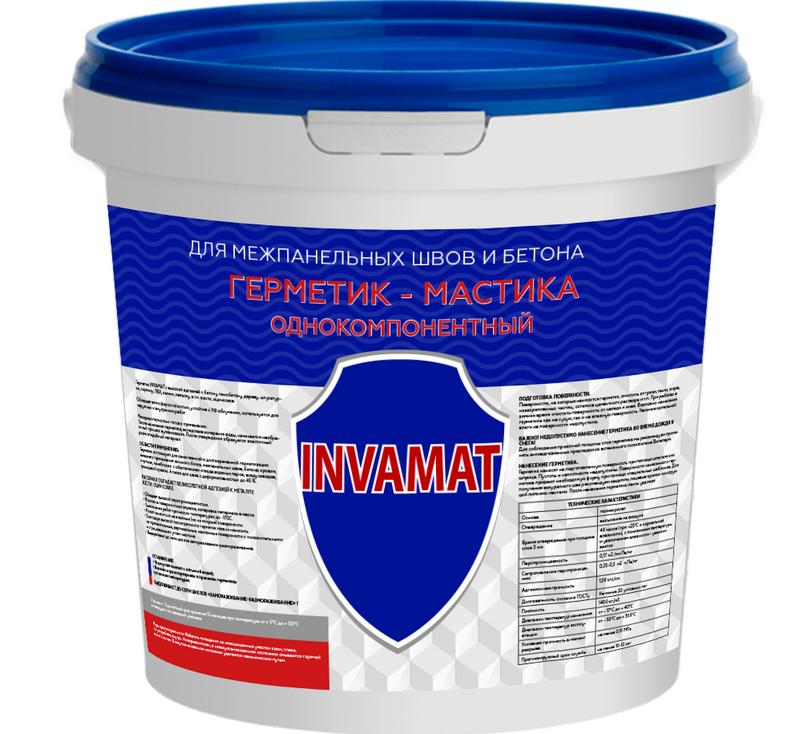 Виды материалов для заделки швов в панельных домах: мастика, герметик, монтажная пена и другие