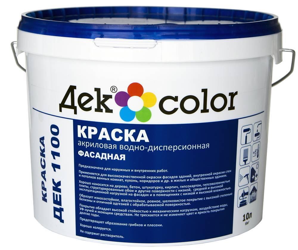 Как выбрать латексную краску?