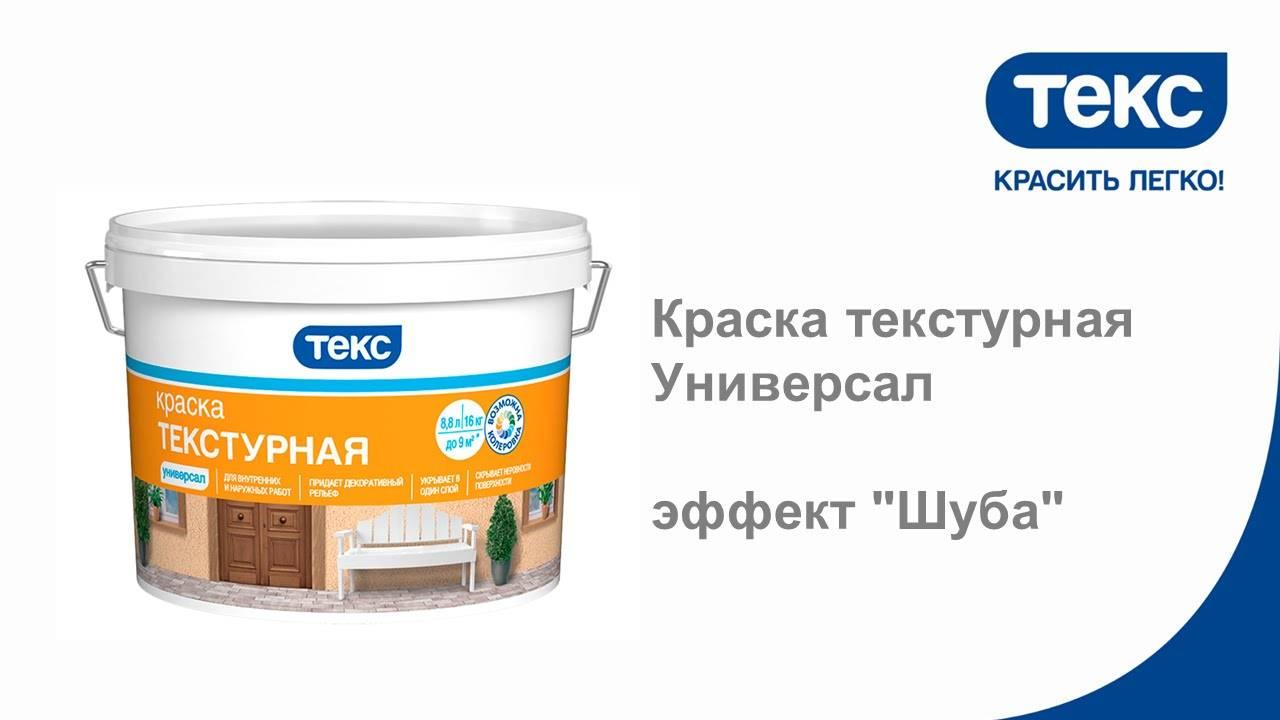 Достоинства и недостатки фасадной краски тиккурила (tikkurila) для наружных работ по дереву и т.д.