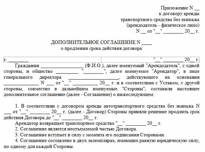 Постановление федерального арбитражного суда западно-сибирского округа от 25 июня 2014 г. n ф04-5544/14 по делу n а70-9690/2013 (ключевые темы: истечение срока договора - неопределенный срок - заключение договора аренды - арендодатель - новый срок)