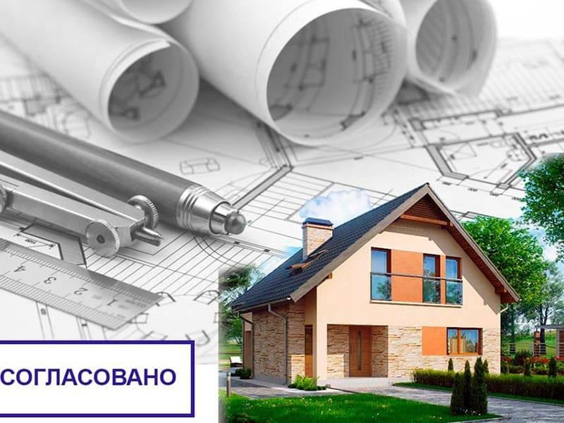 Все случаи, при которых получение разрешения на строительство не требуется
