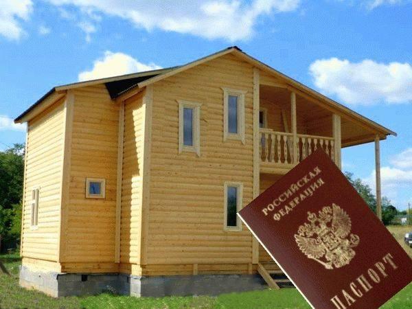 Регистрация жилого дома по дачной амнистии: документы, этапы оформления