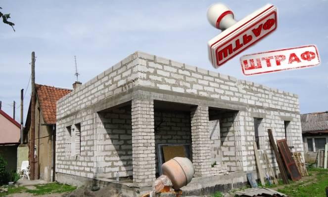 Разрешение на строительство гаража: нужно ли и как получить в 2020 году