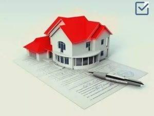 Приватизация придомовой территории в многоквартирном доме: пошаговая инструкция, перечень необходимых документов, преимущества и недостатки приватизации | услуги жкх в 2021 году