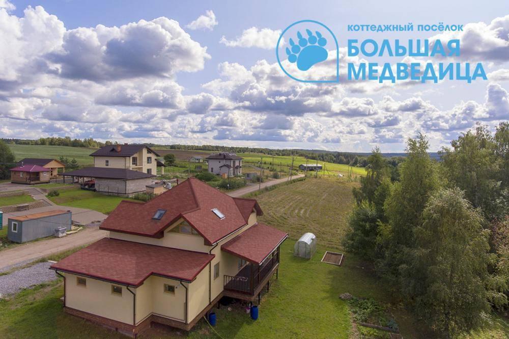 Можно ли построить дом на землях сельхозназначения?