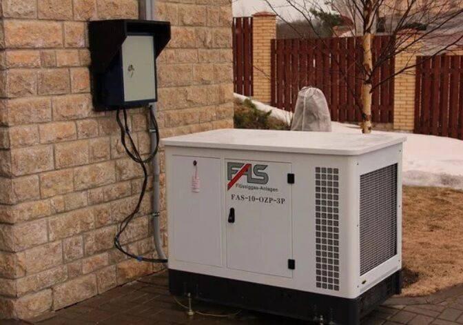 Выбираем газовый генератор для дома: устройство и принцип работы, преимущества, виды, критерии выбора, установка