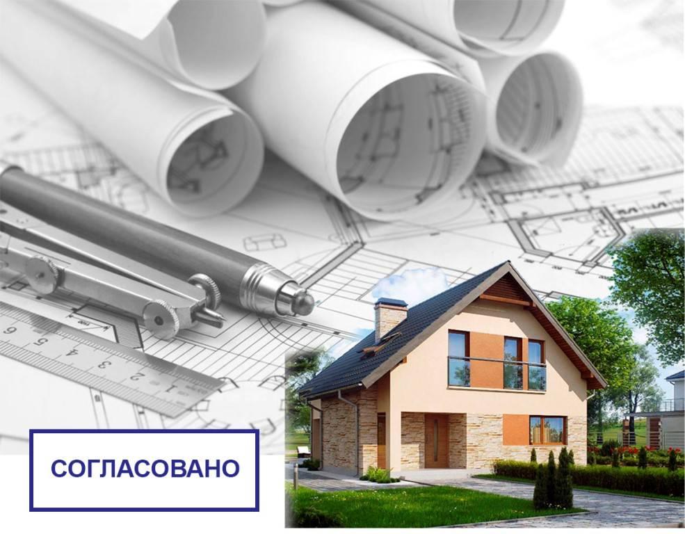 Продление разрешения на строительство, если истек срок действия