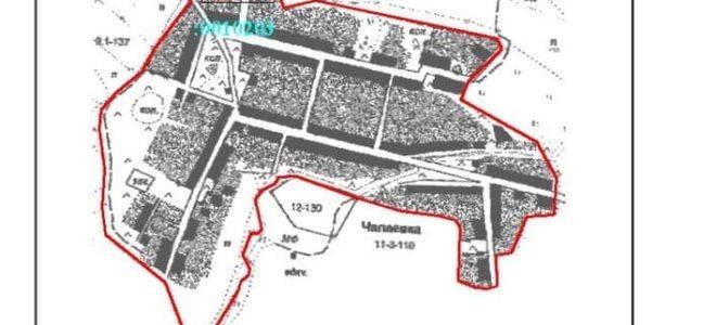 Межевой план земельного участка | подготовка и оформление межевого плана земли
