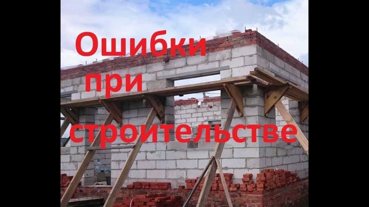 Армопояс в доме для газобетона под балки перекрытия, нужен ли армопояс для одноэтажного дома, фото
