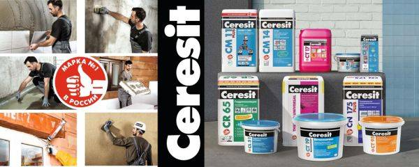 Грунтовка ceresit: бетоноконтакт ct и кварцевая смесь, применение и отзывы