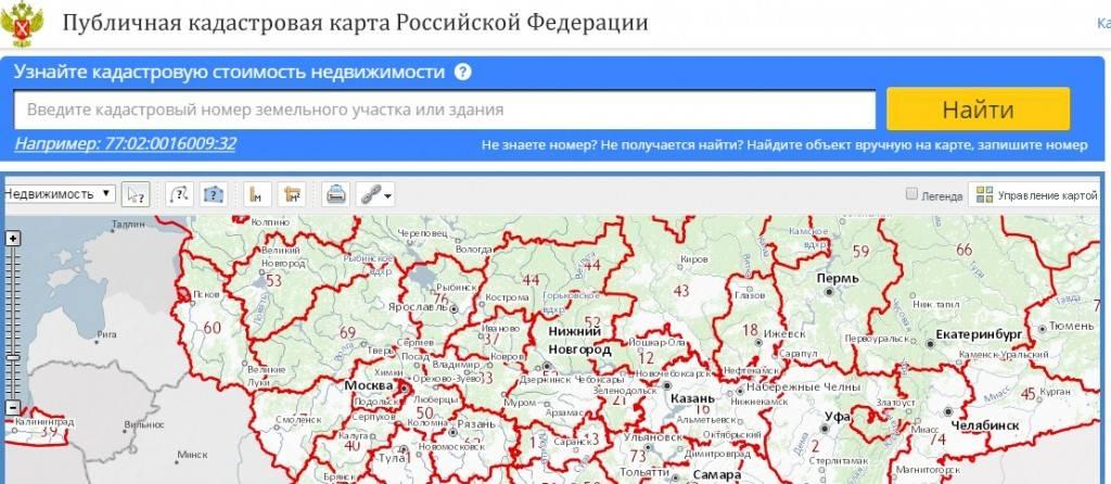 Как проверить земельный участок по кадастровому номеру: поиск информации об обременениях на карте и в базе росреестра