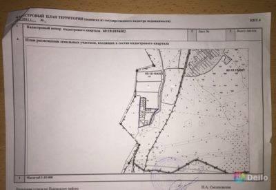 Как исправить реестровую ошибку при наложении границ земельных участков