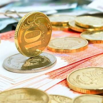 Оплата госпошлины за регистрацию договора аренды земельного участка