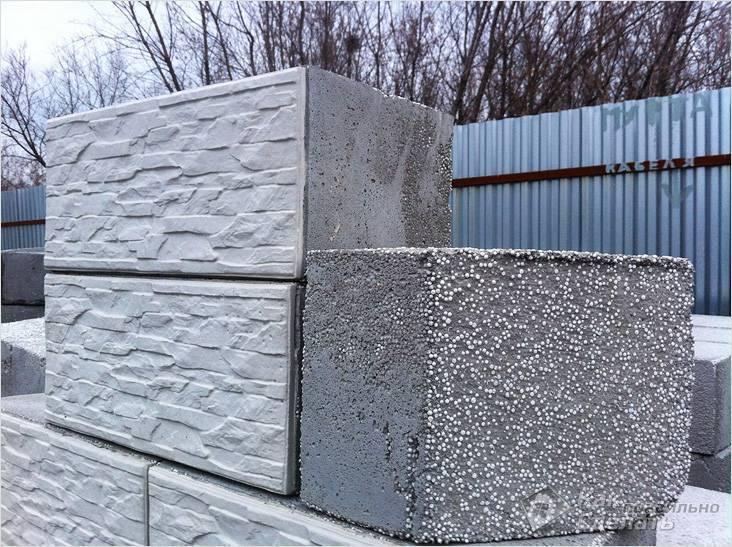 Дома из полистиролбетона: особенности материала и строительства, плюсы и минусы