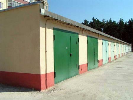 Земля под гаражом не оформлена, как зарегистрировать право собственности на земельный участок - документы