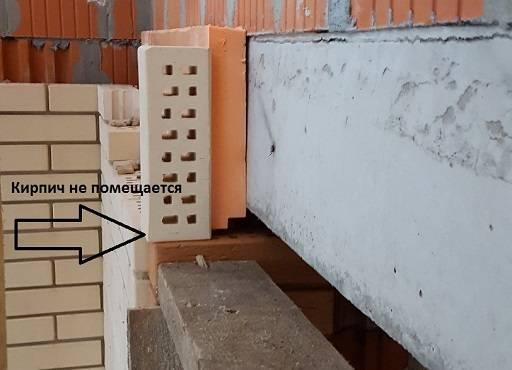 Обрамление окон на фасаде дома облицовочным кирпичом - фото процесса обкладки оконного проема и видов кладки