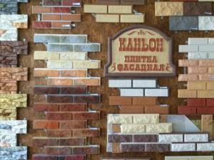Плюсы и минусы фасадной плитки Каньон + ее технические характеристики и подробный монтаж