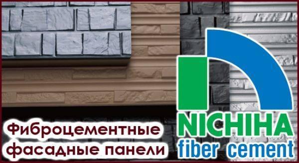 Технология монтажа фасадных панелей и обрешетки на примере облицовки фирмы «docke»