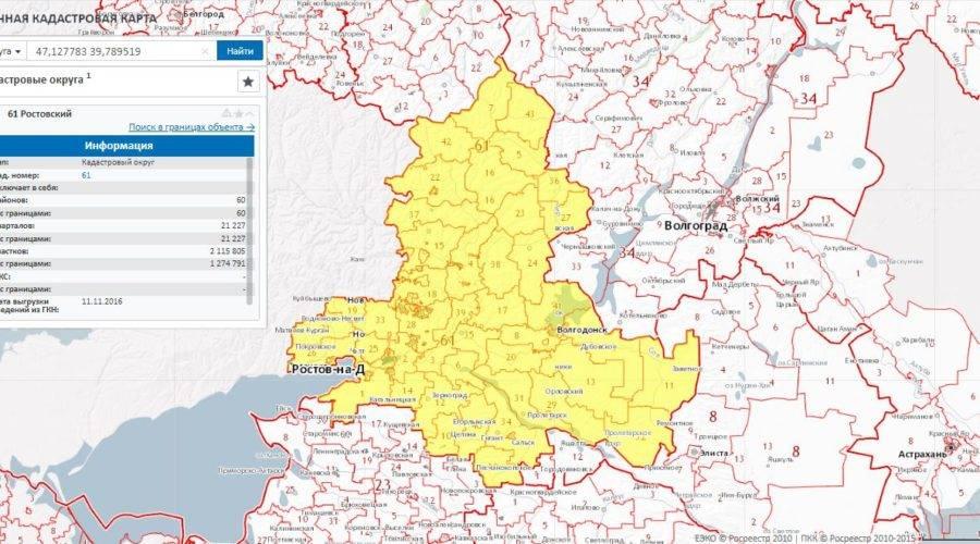 Публичная кадастровая карта Росреестра со стоимостью участков