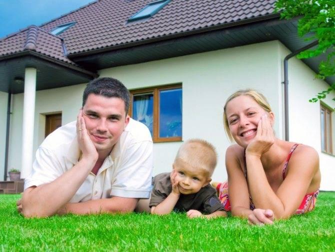 Можно ли взять ипотеку на покупку земельного участка: список банков с условиями
