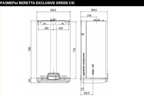 Инструкция по эксплуатации газового котла beretta ciao 24 csi + отзывы владельцев
