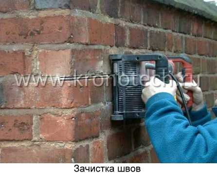 Ремонт кирпичной кладки стен отдельными местами: технология