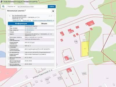 Как узнать собственника земельного участка по кадастровому номеру: с помощью публичной карты, через росреестр или мфц, как найти кому принадлежит земля бесплатно