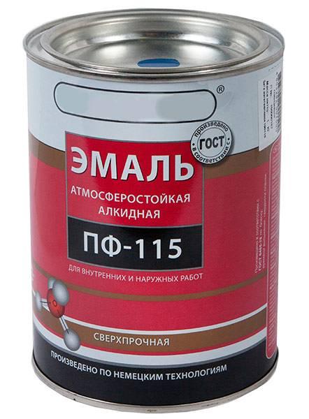 Эмаль пф-115: технические характеристики, гост 6465 76, расход на 1 м2, сертификат соответствия
