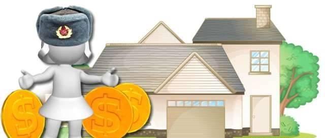 Ипотека на земельный участок в 2021 году: особенности земельной ипотеки на покупку участка