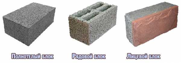 Полнотелые керамзитобетонные блоки