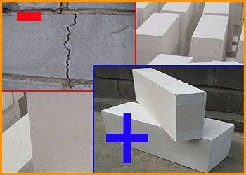 Газосиликатные блоки: плюсы и минусы строительства домов из газосиликата
