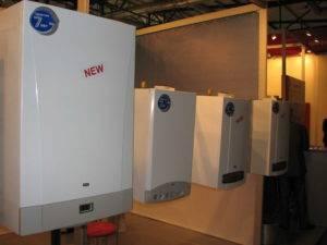 Что из себя представляет газовый котла baxi fourtech 24 f: устройство, инструкция по установке настенной модели + отзывы владельцев
