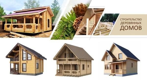 Строительство домов под ключ: что обозначает термин, преимущества сервиса, как выбрать компанию для возведения коттеджа, цены на услуги, возможные риски