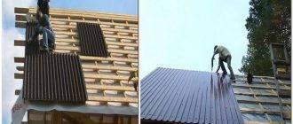 Профнастил или металлочерепица: что лучше для крыши