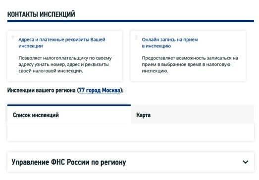 Публичная кадастровая карта россии 2021