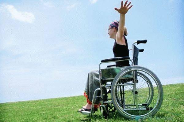 Получение земельного участка семьями с детьми-инвалидами