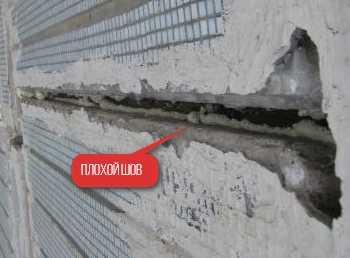 Каким герметиком заделать швы в бетоне?