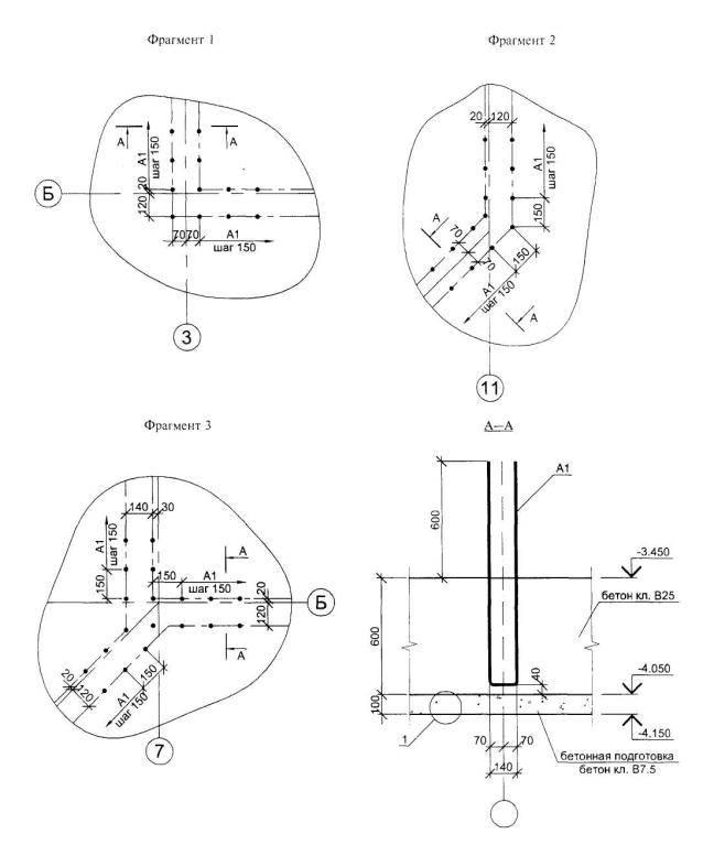 Что собой представляет фундамент из ж/б плит, каковы особенности строительства?