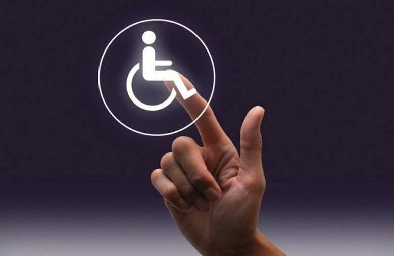 Как бесплатно получить земельный участок инвалиду, в том числе 2 группы: порядок получения и образец заявлении о предоставлении землисвоё