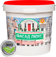 Преимущества фасадной краски по штукатурке, какие бывают, советы по покраске и инструкцию по окрашиванию наружных стен.