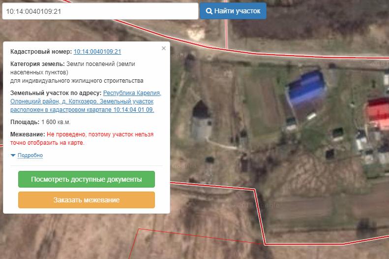 Как проверить любой участок на публичной кадастровой карте. инструкция
