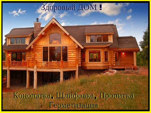 Построил дом из бруса, но зимой в нем очень холодно: рассказываю как его утеплял, чтобы не испортить вид