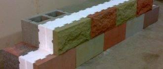 Какие бывают виды керамзитобетонных блоков