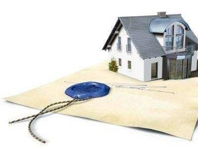 Особенности регистрации договора купли-продажи земельного участка: что нужно знать и зачем обращаться в росреестр?